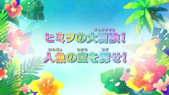 「トロピカル~ジュ!プリキュア」22話感想 (11)