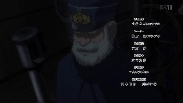 「ゴールデンカムイ」22話感想 (128)
