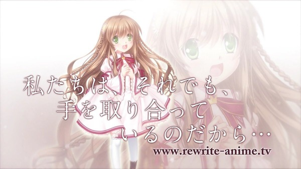 Rewrite(リライト) (3)