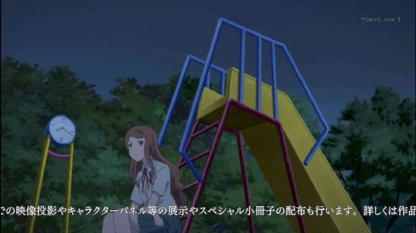 「サクラダリセット」2話 (8)