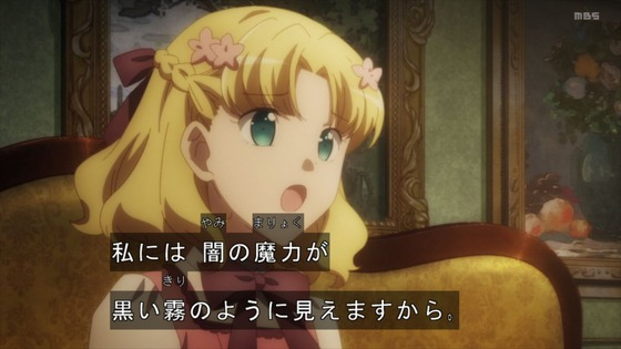 「はめふらX」2期 3話感想 (81)