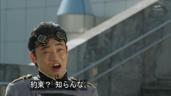 「仮面ライダーゴースト」21話 (38)