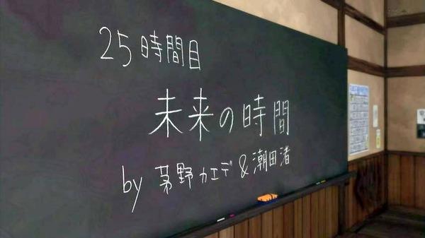 「暗殺教室」第2期 25話感想 (9)