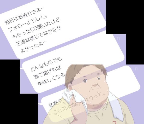 「女子高生の無駄づかい」11話感想  (51)