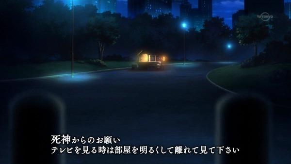 銀魂 (2)