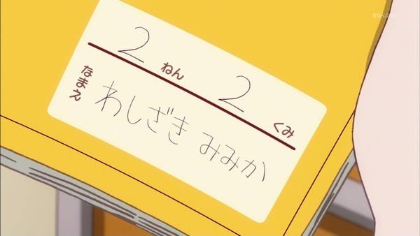 「うちのメイドがウザすぎる!」3話感想 (50)