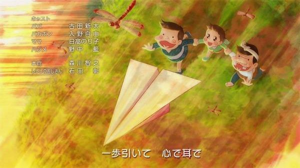「深夜!天才バカボン」1話感想 (55)