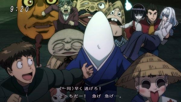 「ゲゲゲの鬼太郎」6期 49話感想 (46)