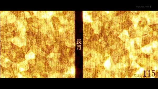 「暦物語」5話、6話感想 (31)