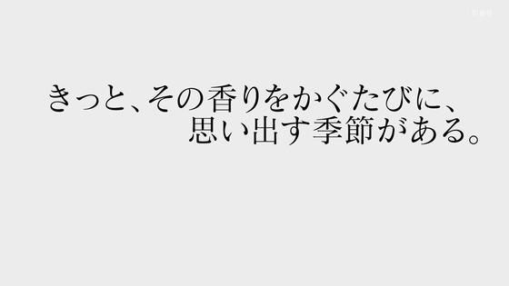 「俺ガイル」第3期 第9話感想 画像 (60)