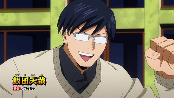 「僕のヒーローアカデミア」100話(5期 12話)感想 (33)