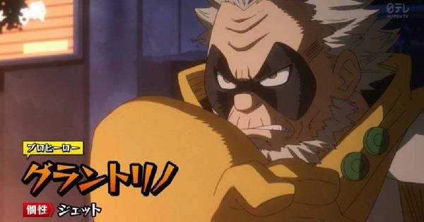 「僕のヒーローアカデミア」30話 (34)