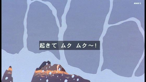 「未来少年コナン」第19話感想 画像  (44)