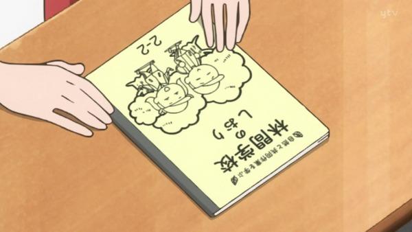 「からかい上手の高木さん2」2期 6話感想 (24)