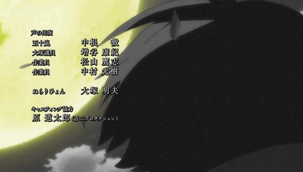 「ゲゲゲの鬼太郎」6期 76話感想  (69)