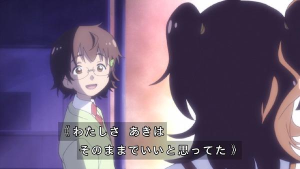 「HUGっと!プリキュア」16話感想 (73)