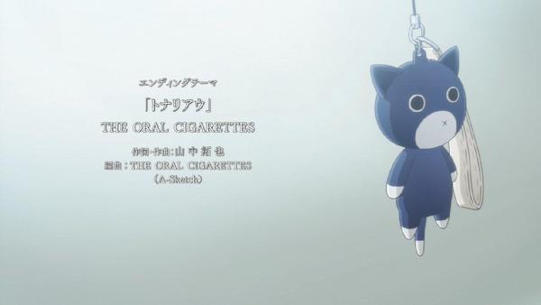 「サクラダリセット」1話 (38)