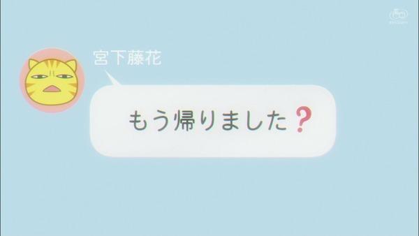 「ブギーポップは笑わない」18話 感想  (58)