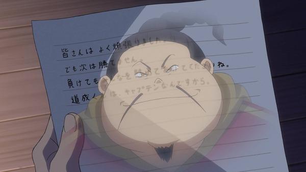 「イナズマイレブン アレスの天秤」21話感想 (39)