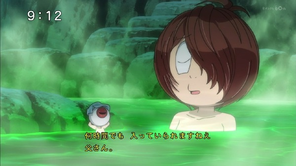 「ゲゲゲの鬼太郎」6期 10話感想  (33)