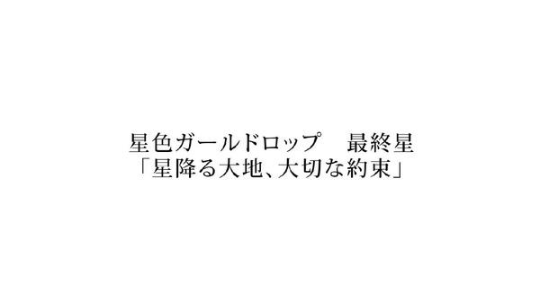 「ポプテピピック」11話 (41)