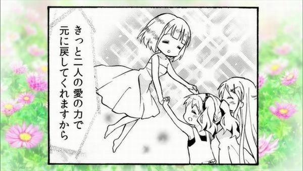 きんいろモザイク (47)