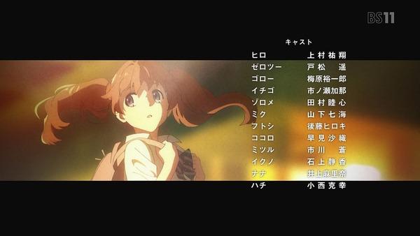 「ダーリン・イン・ザ・フランキス」4話 (72)
