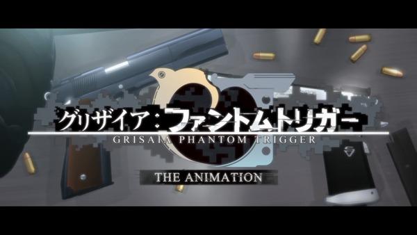 グリザイア:ファントムトリガー THE ANIMATIION 01話「SORD (2)
