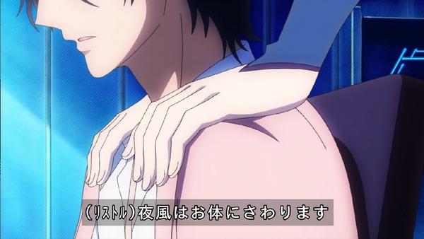 「HUGっと!プリキュア」39話感想 (14)