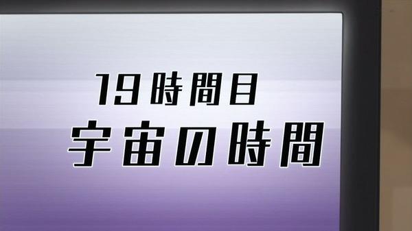「暗殺教室」第2期 19話感想 (14)