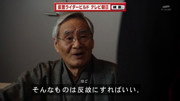「仮面ライダービルド」28話 (40)