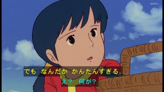 「未来少年コナン」第17話感想 画像 (92)