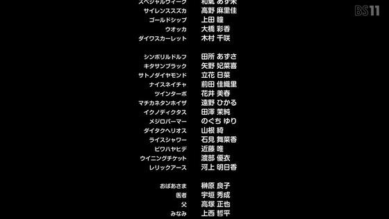 「ウマ娘」2期 13話感想(最終回) (132)