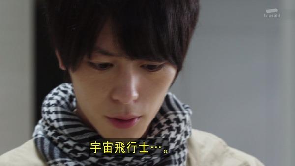 「仮面ライダービルド」4話 (18)
