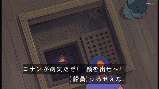 「未来少年コナン」第4話感想 (53)