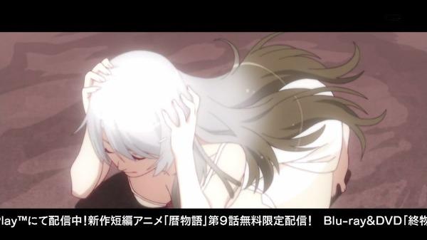 「化物語」11話感想 (89)