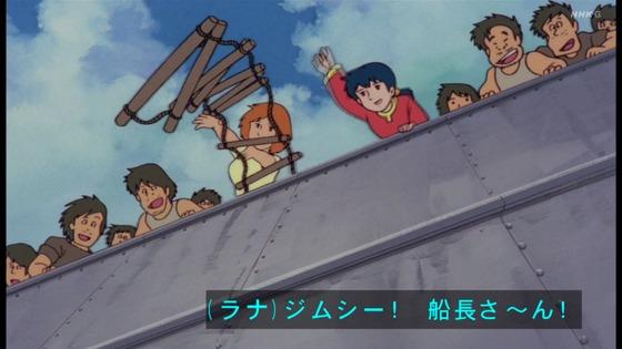 「未来少年コナン」第26話感想(実況まとめ)画像 (10)