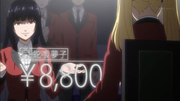 「賭ケグルイ」1話 (35)