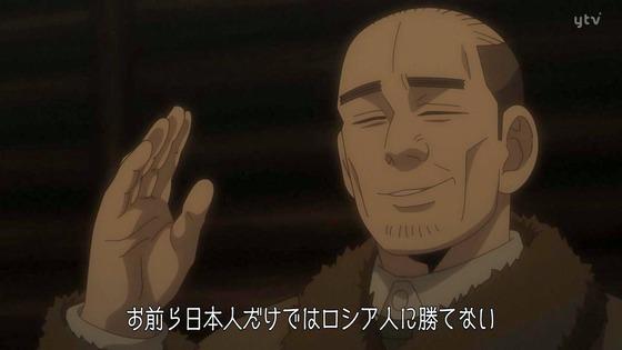 「ゴールデンカムイ」25話(第3期 1話)感想 (59)