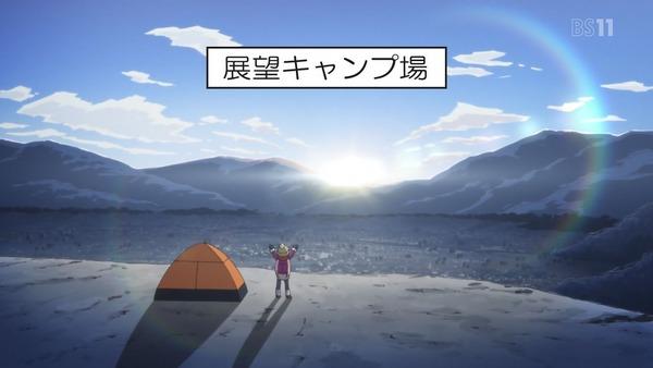 「ゆるキャン△」6話 (38)