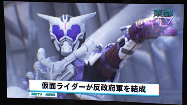 「仮面ライダービルド」42話感想 (39)