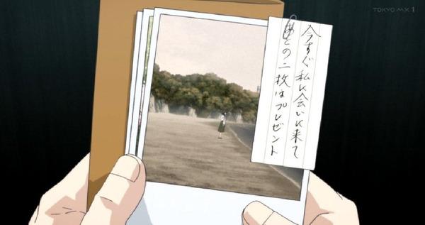 「サクラダリセット」8話 (34)