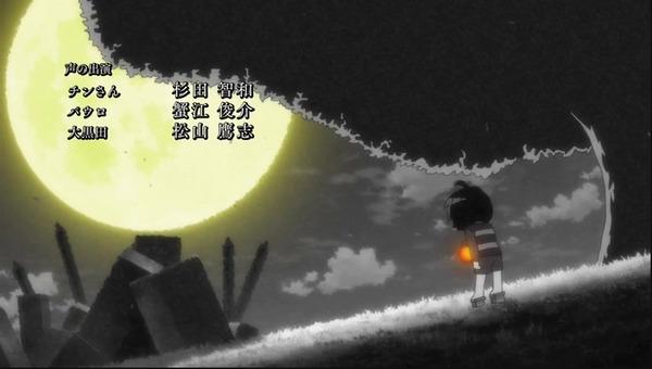 「ゲゲゲの鬼太郎」6期 84話感想 画像 (100)