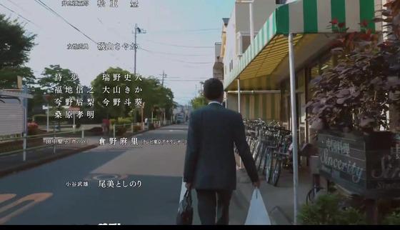 「孤独のグルメ Season9」4話感想 (134)