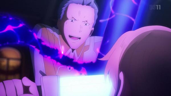 アリシゼーション」SAO3期 9話感想 (13)