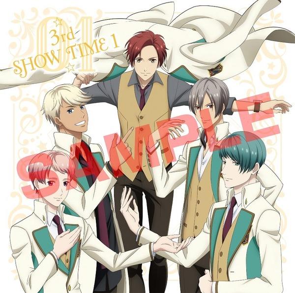 ミュージカルソングシリーズCD「☆3rd SHOW TIME 1☆」