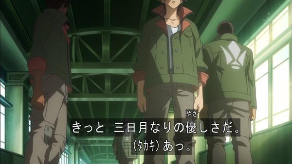 「機動戦士ガンダム 鉄血のオルフェンズ」 (43)