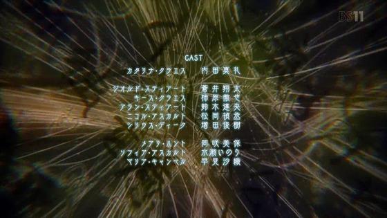 「はめふら」第8話感想 (43)