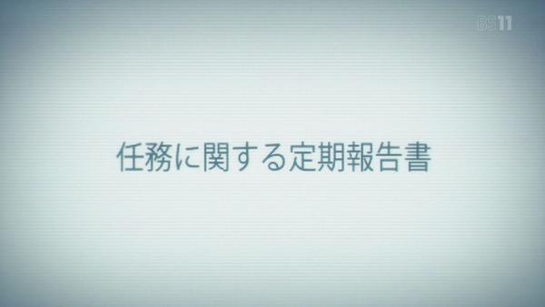 「ブギーポップは笑わない」10話 感想 (27)