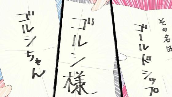 「ウマ娘」「うまよん」第12話(最終回)画像 (16)